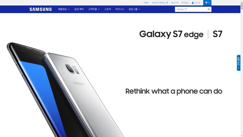 Galaxy S7 Korea