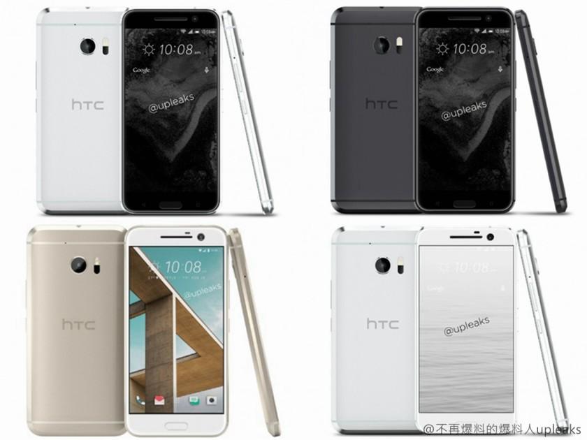 HTC 10 renders upleaks