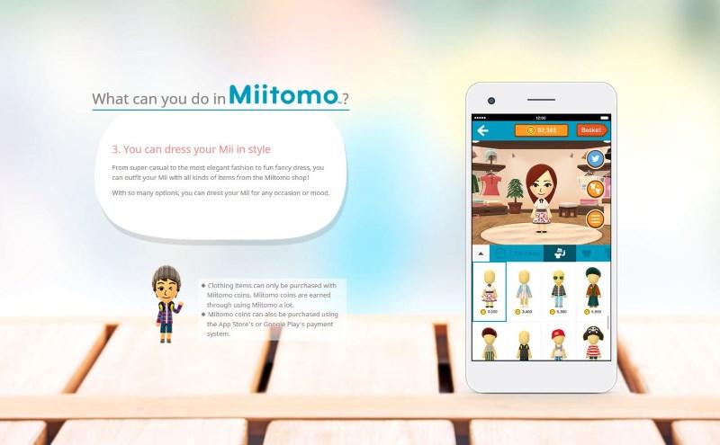 miitomo_screengrab_clothes