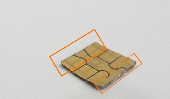 nano-sim-chip-trim-550x322