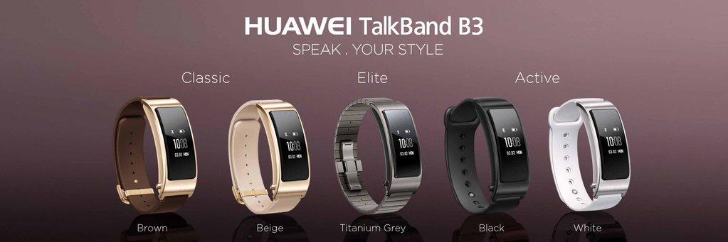 Huawei TalkBand B3 colors