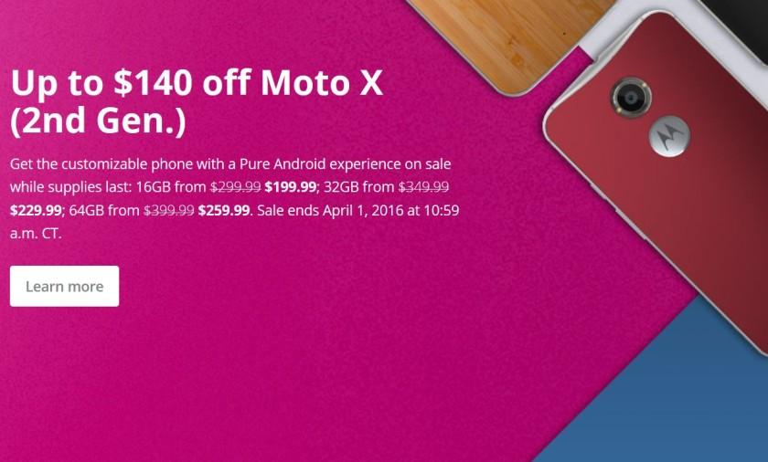 Motorola flash sale