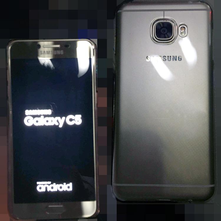 Galaxy C 7