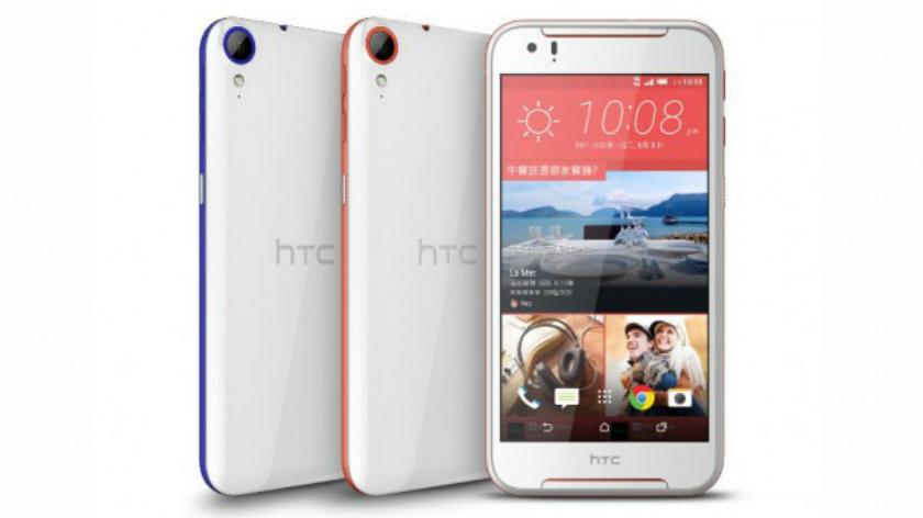 HTC Desire 830 colors