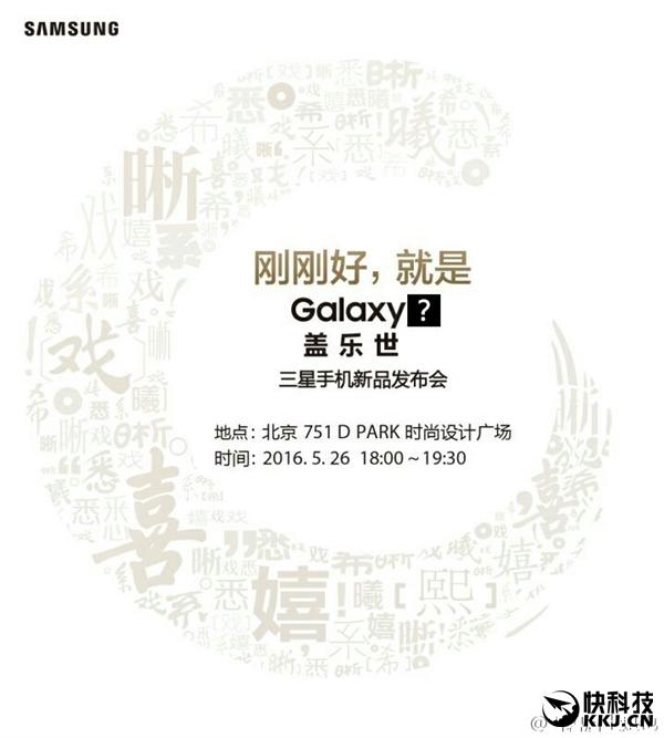 Samsung C series Invite