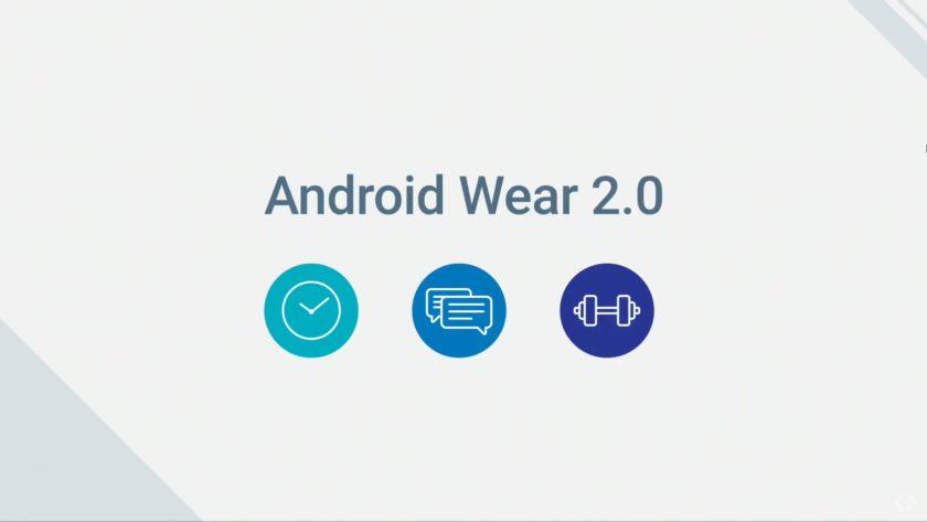 android wear 2.0 Google IO 2016