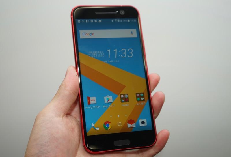 HTC 10 RED JP
