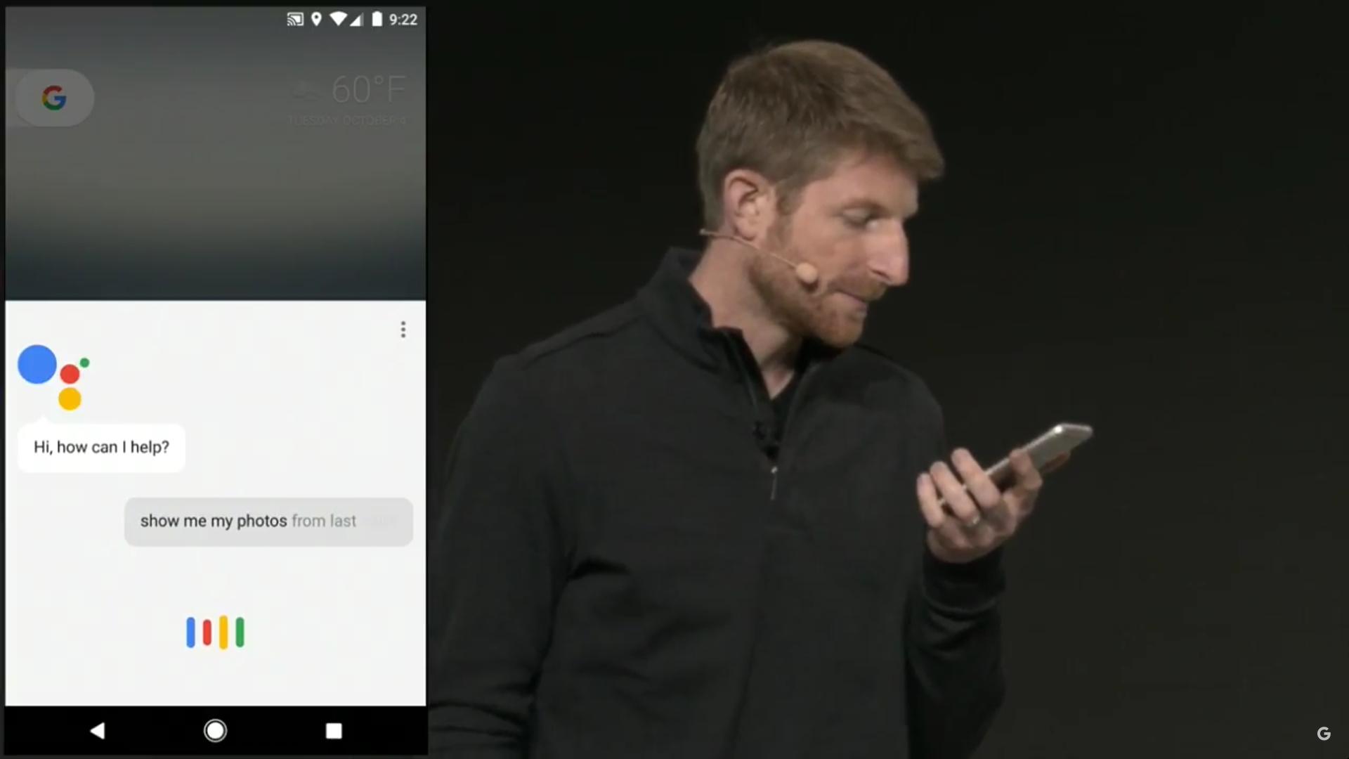 brian rakowski assistant demo -Google 2016
