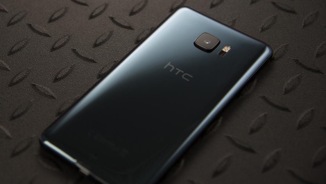 The HTC U Ultra with Sapphire Glass.