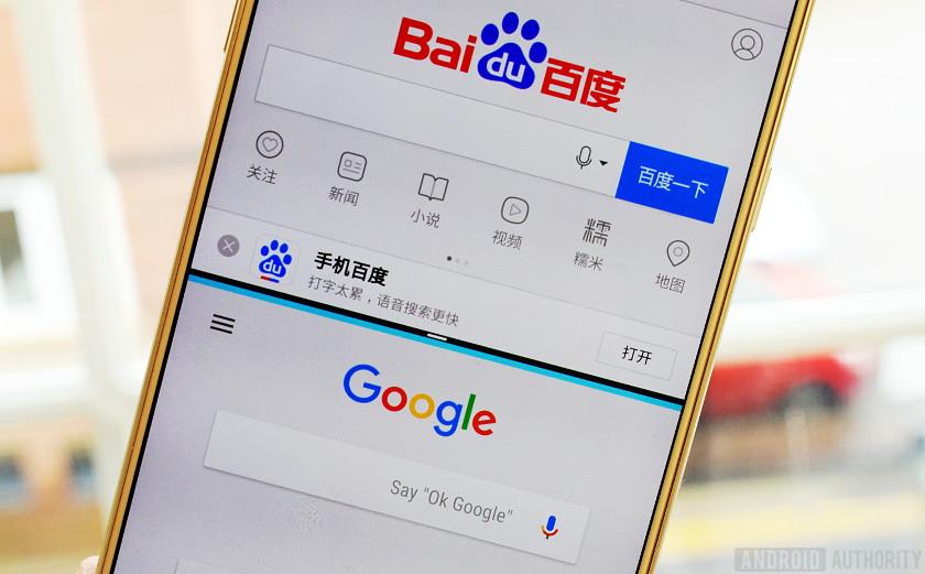 Google Versus China