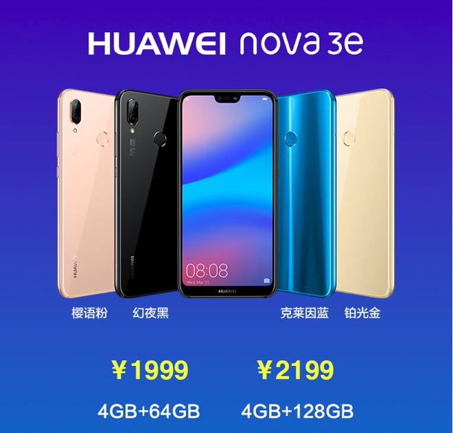 huawei nova 3e aka p20 lite