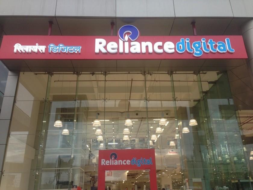 reliance digital online store