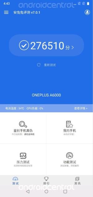 leaked oneplus 6 benchmarks