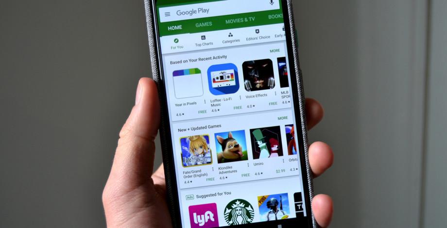 google play games app download old version