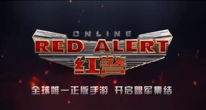 red alert online title