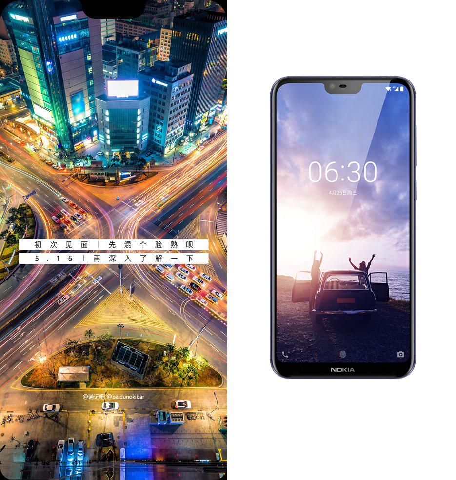 Nokia X invite and render