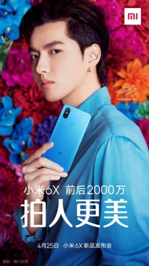 Xiaomi Mi 6X teaser