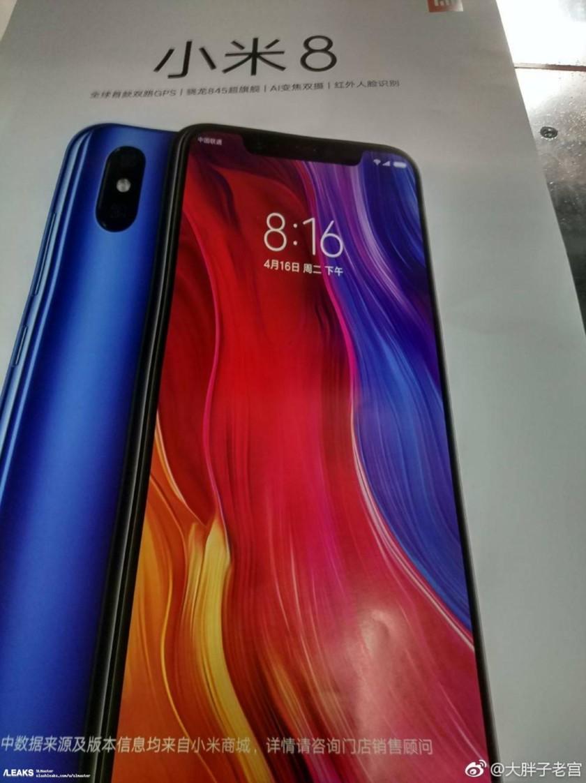 Xiaomi Mi 8 rumors