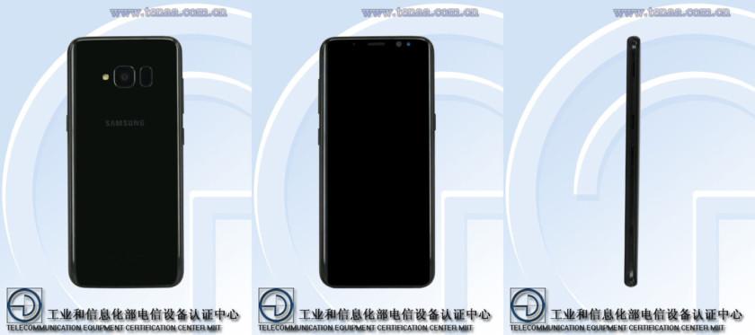 Galaxy S8 variant