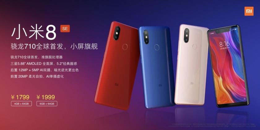 The Xiaomi Mi 8 SE.