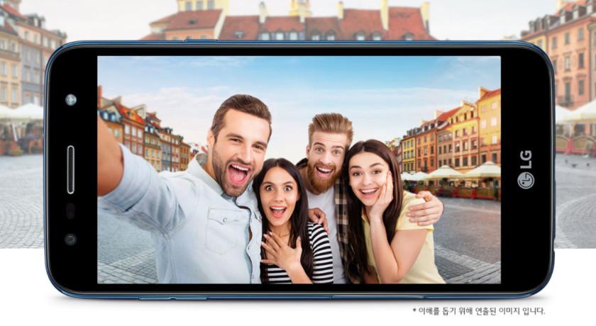 The LG X5 2018.