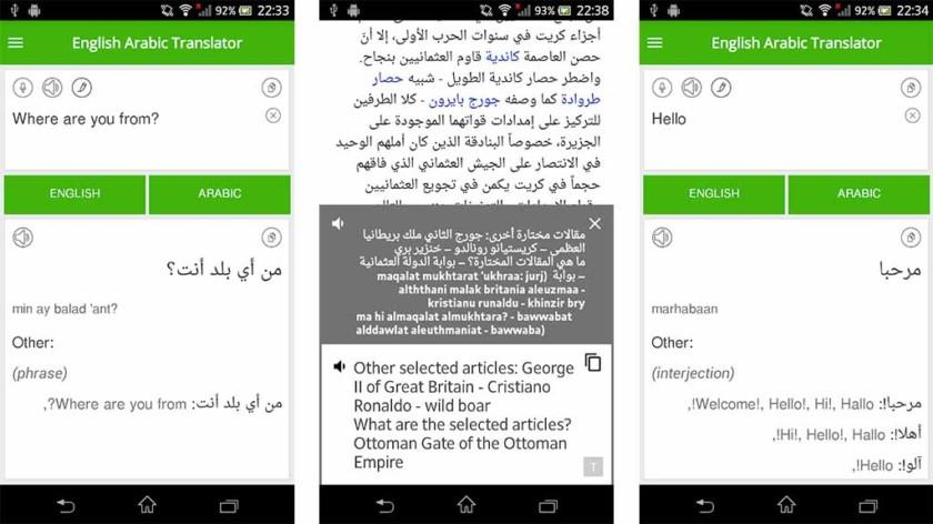 English Arabic Translator - best English to arabic dictionaries