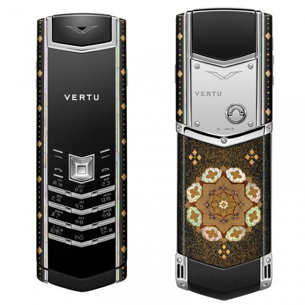 Vertu Golden phones