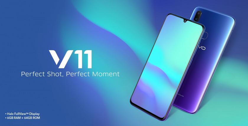 Vivo V11 banner from the Vivo website.