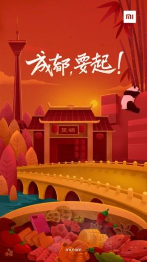 A Xiaomi event poster.