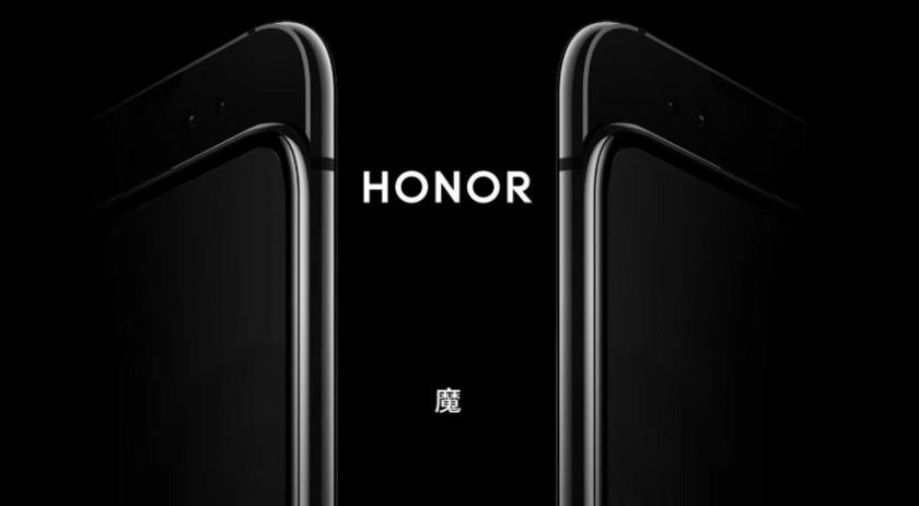 Honor Magic 2 event
