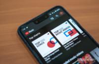 Logotipo de YouTube Premium Music en la aplicación