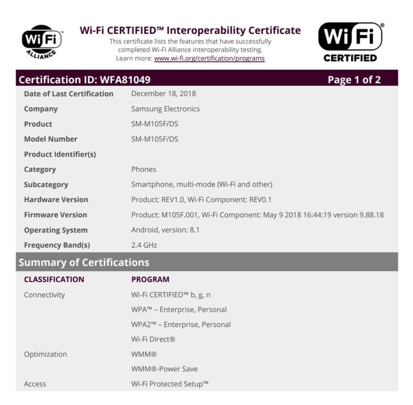 A Wi-Fi Alliance screenshot of a new Samsung phone certification.