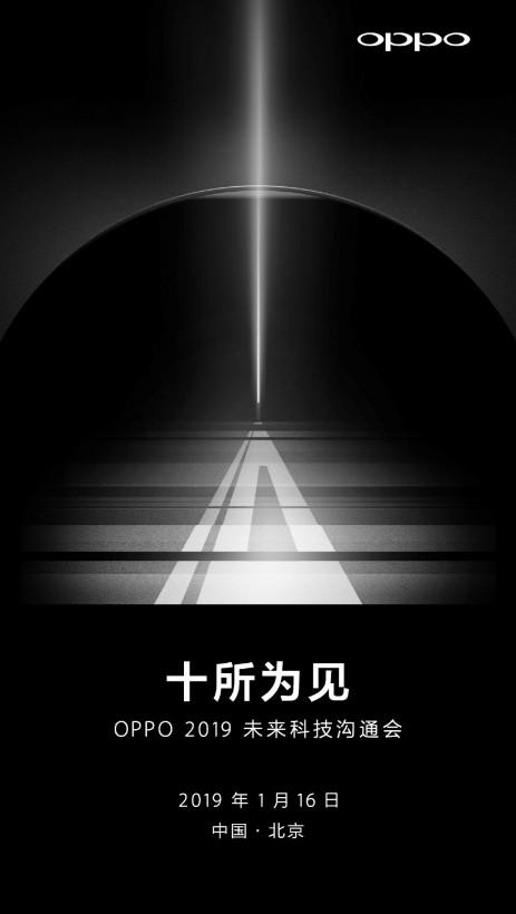 oppo 10x hybrid optical zoom invite