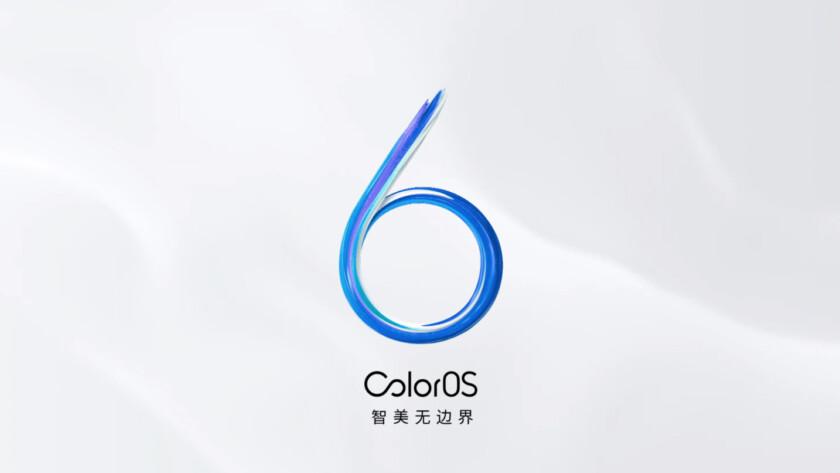Oppo è Colori 6 ottiene un lavoro di vernice fresca, ottimizzazioni, e un cassetto app