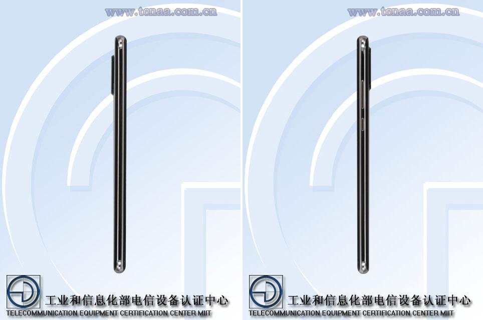 A TENAA listing for the Huawei P30 Lite