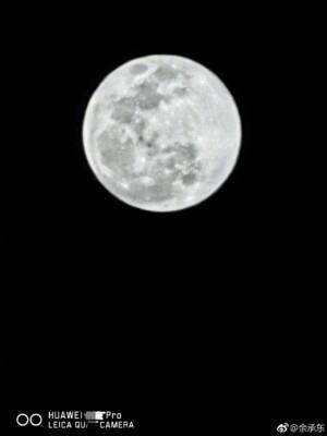 Huawei smartphone moon photo