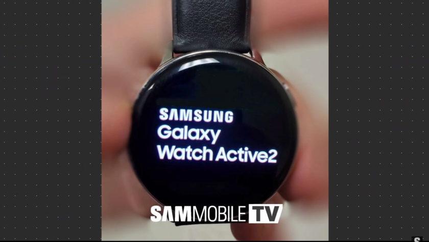 Samsung Galaxy Watch Active 2 - 1 Image Leak