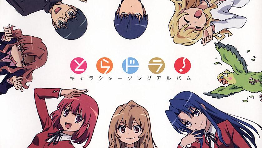 Toradora - best anime on hulu