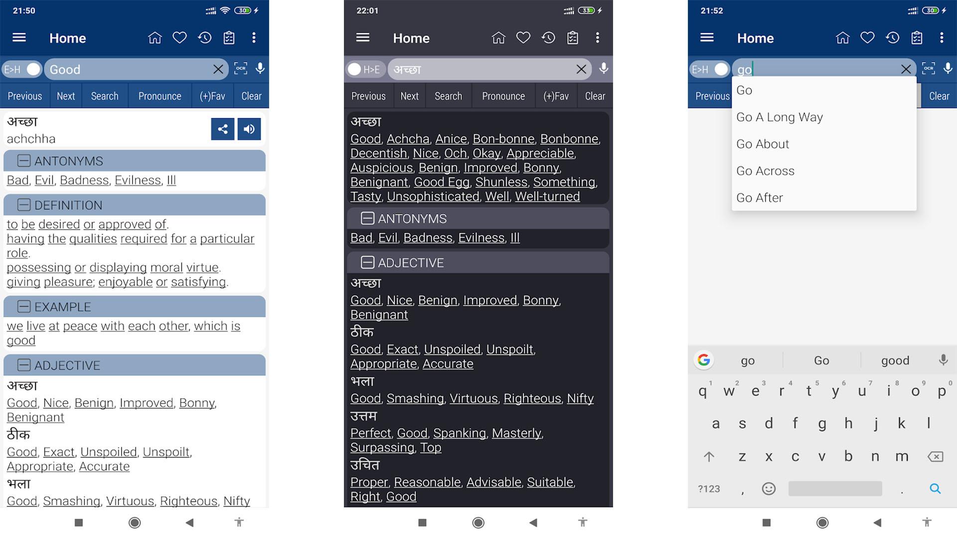 Hindi Dictionary screenshot 2020
