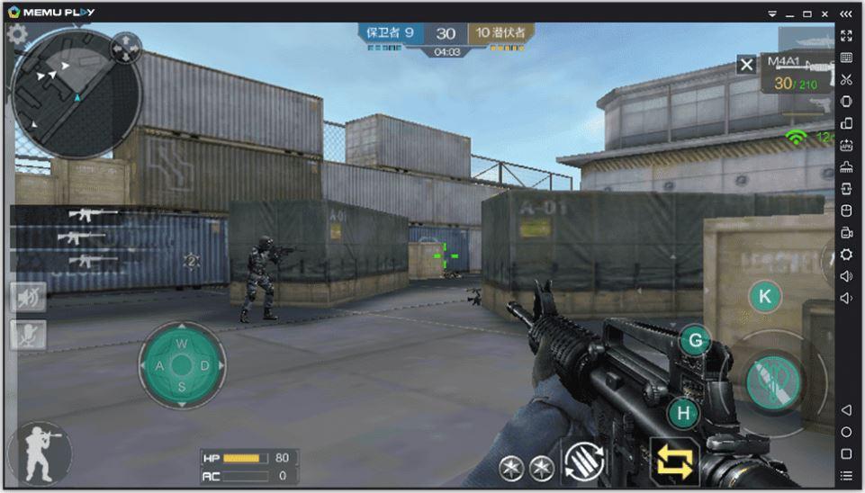 memu Android PC emulator screenshot