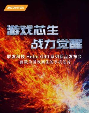 The MediaTek Helio G90 poster.
