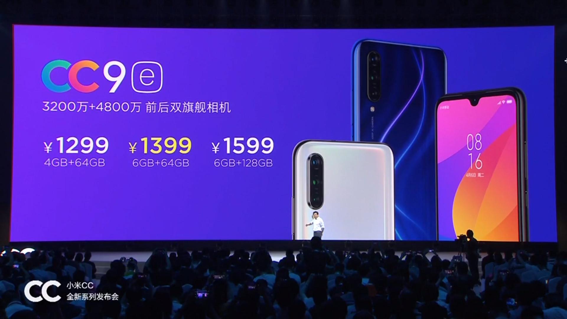The Xiaomi Mi CC 9e.