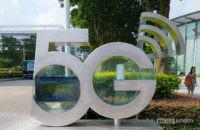 Huawei HQ 5G logo