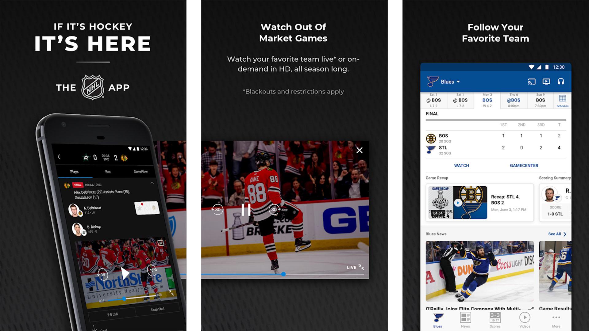 NHL screenshot 2020