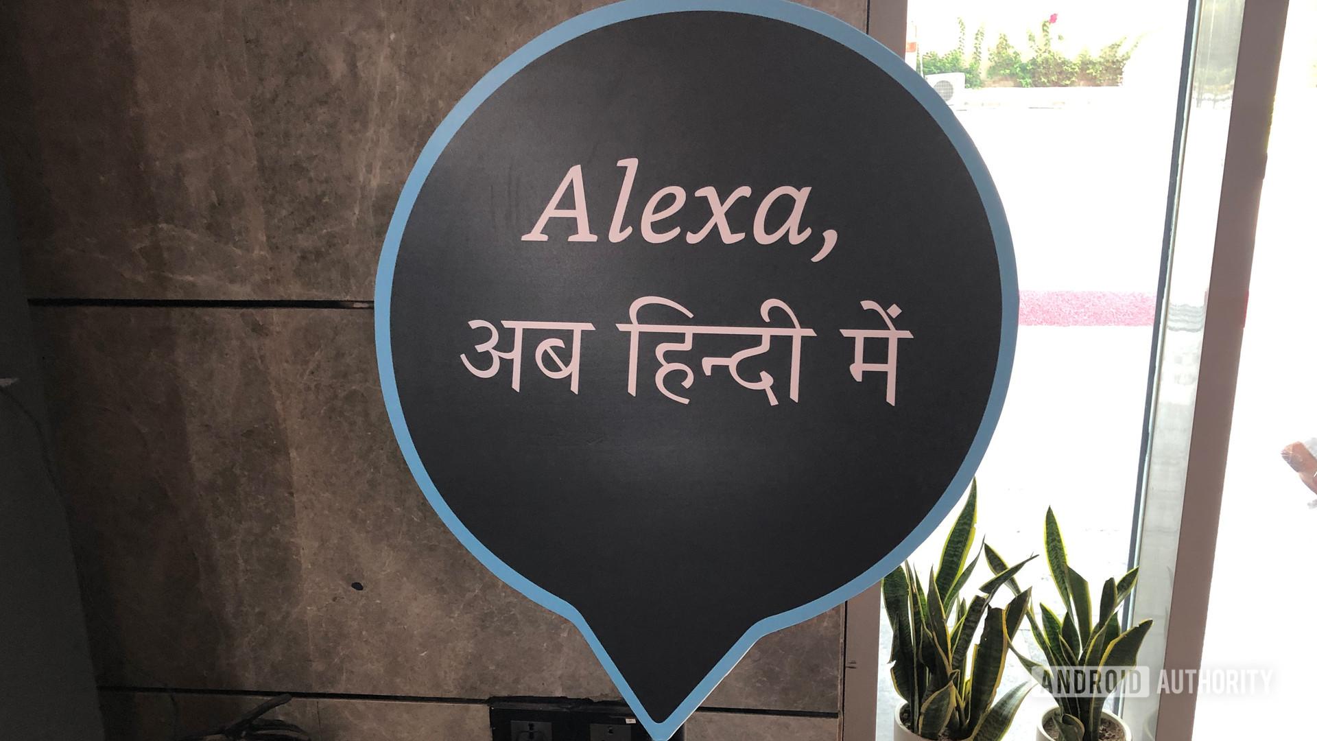 Alexa In Hindi On A Marketing Poster