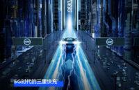 The Xiaomi Mi 9 Pro 5G charging promo.