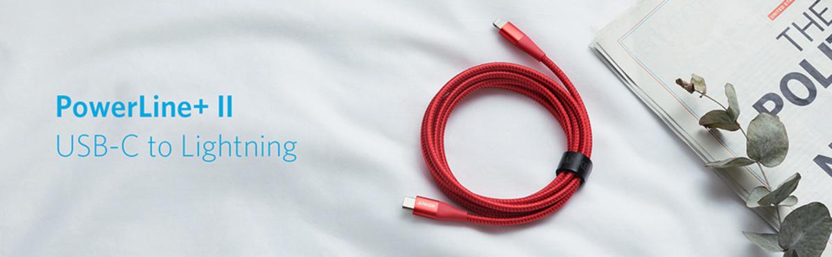 Anker PowerLine II USB C to Lightning