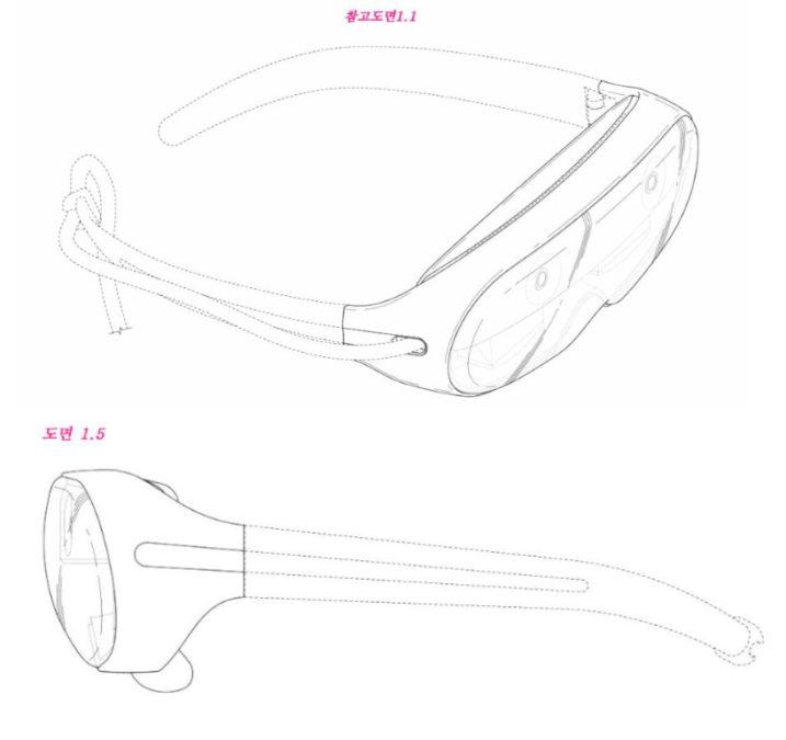 Samsung ar glasses patent 1