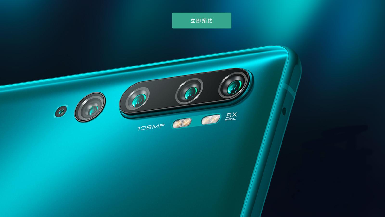 The Xiaomi Mi CC9 Pro.