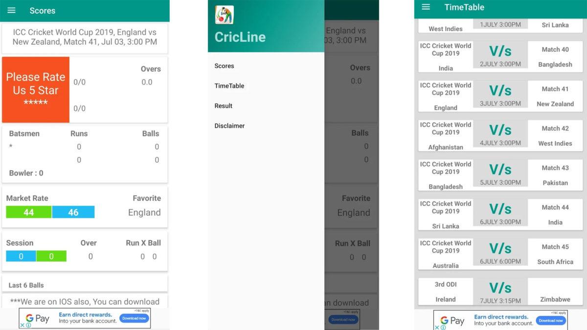 CricLine screenshot is one of the best cricket score apps